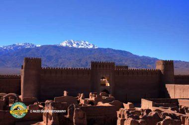 Mount Hezar