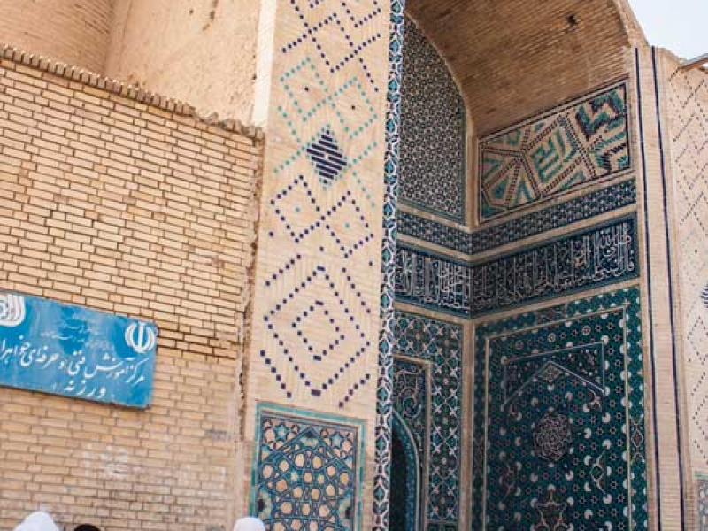 Jameh Mosque of Varzaneh
