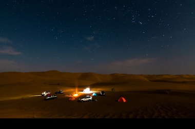 """Pass Across """"Rig-e Jinn"""" Desert"""