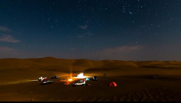 """Pass Across """"Rig-e Jenn"""" Desert"""